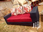 Home Sofa | Furniture for sale in Central Region, Kampala