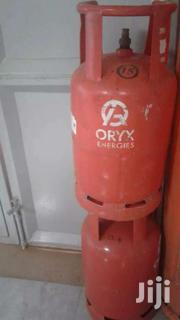 Oryx Gas Cylinder   Home Appliances for sale in Central Region, Kampala