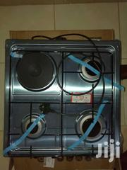 Brand New Blue Flame Gas Cooker -Silver   Kitchen Appliances for sale in Central Region, Kampala