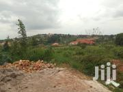 27decimals on Sale in Namugongo-Ssonde at 85m Negotiable | Land & Plots For Sale for sale in Central Region, Kampala