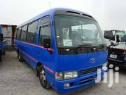 Toyota Coaster 29 Seater 2007 | Buses for sale in Central Region, Kampala