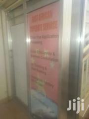 Shop For Rent At Wandegeya | Commercial Property For Sale for sale in Central Region, Kampala