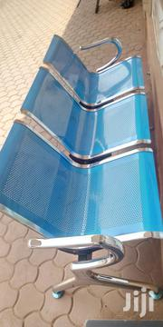 Blue Colour Waiting Chair | Furniture for sale in Central Region, Kampala