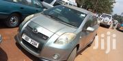 New Toyota Vitz 2005 Silver | Cars for sale in Central Region, Kampala