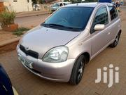 Toyota Vitz 1999 Beige | Cars for sale in Central Region, Kampala