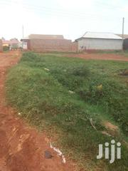Plot For Sale 25x50ft @7m Ugx Bira -kireka Town | Land & Plots For Sale for sale in Central Region, Kampala