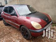 Toyota Duet 1999 | Cars for sale in Central Region, Kampala