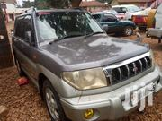 Mitsubishi Pajero IO 1999 | Cars for sale in Central Region, Kampala