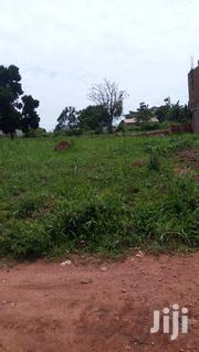 50*100 Plot For Sale At Namugongo Sonde | Land & Plots For Sale for sale in Central Region, Mukono