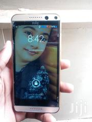 HTC Desire 820G Dual Sim 16 GB Silver   Mobile Phones for sale in Central Region, Kampala