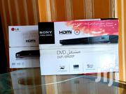 Brand New Sony And Lg Dvd Players | TV & DVD Equipment for sale in Central Region, Kampala