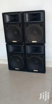 Kan Mobile Sounds | Audio & Music Equipment for sale in Central Region, Kampala
