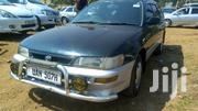 Toyota Corolla 1996 Blue | Cars for sale in Central Region, Kampala