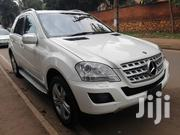 Mercedes-Benz E350 2011 White | Cars for sale in Central Region, Kampala
