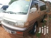 Toyota HiAce 1999 Beige | Cars for sale in Central Region, Kampala
