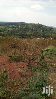 Nakim Property Developers | Land & Plots For Sale for sale in Central Region, Nakasongola