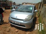 Toyota Corolla 2004 Gray | Cars for sale in Central Region, Kampala