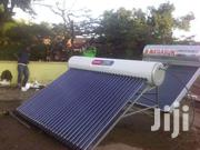 300 Litres Solar Water Heater | Solar Energy for sale in Central Region, Kampala