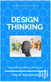 Design Thinking Training Module | Classes & Courses for sale in Central Region, Kampala