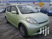 Toyota Passo 2005 Green   Cars for sale in Central Region, Kampala