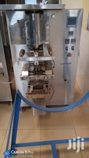 Packing Machine | Manufacturing Equipment for sale in Central Region, Kampala