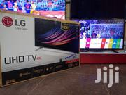 LG Smart Uhd Tv 43 Inches | TV & DVD Equipment for sale in Central Region, Kampala