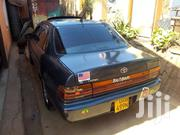 Toyota Corolla On Sale | Cars for sale in Central Region, Kampala