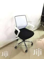 Shot Back Netted Chair | Furniture for sale in Central Region, Kampala