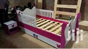 Kids Bed 2in 1 (Lower Bed Pulls Out) | Children's Furniture for sale in Central Region, Kampala