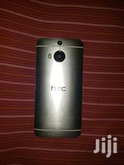 New HTC One M9 Plus 32 GB | Mobile Phones for sale in Central Region, Kampala