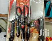 Kitchen Tools   Kitchen & Dining for sale in Central Region, Kampala