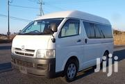 Toyota Hiace 2006 White | Buses for sale in Central Region, Kampala