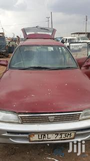 Toyota Corolla 1996 | Cars for sale in Central Region, Kampala