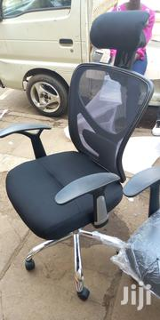 Adjustable Office Chair | Furniture for sale in Central Region, Kampala
