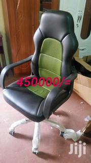 Adjustable Leather Chair | Furniture for sale in Central Region, Kampala