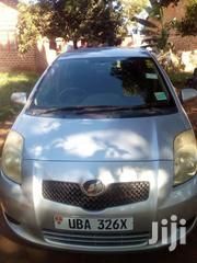 Toyota Vitz 2007 Gray | Cars for sale in Central Region, Mukono