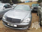 Mercedes-Benz S Class 2008 Gray   Cars for sale in Central Region, Kampala