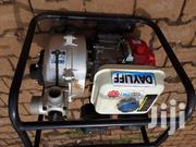New DAYLIFF (Davis And Shirtliff) Petrol Engine Water Pump | Farm Machinery & Equipment for sale in Central Region, Kampala