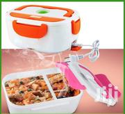 Electric Heating Lunch Time Box | Meals & Drinks for sale in Central Region, Kampala