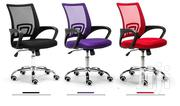Unique Office Chairs | Furniture for sale in Central Region, Kampala