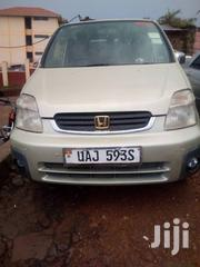 Honda Capa 2003 Gold | Cars for sale in Central Region, Kampala