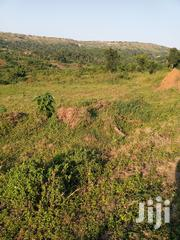 Good Plot 12 Dec (50 by 100) With Land Title at Seguku Katale | Land & Plots For Sale for sale in Central Region, Kampala