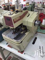 Batton Holler For Corts | Manufacturing Equipment for sale in Central Region, Kampala
