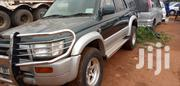 Toyota Surf 2000 Blue   Cars for sale in Central Region, Kampala