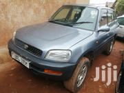 New Toyota RAV4 1998 Cabriolet Gray | Cars for sale in Central Region, Kampala