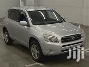 New Toyota RAV4 2005 Silver | Cars for sale in Central Region, Kampala
