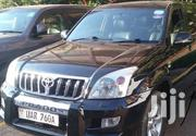 Toyota Land Cruiser Prado 2005 | Cars for sale in Central Region, Kampala