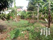 12 Decimals Land At Buziga Makindye | Land & Plots For Sale for sale in Central Region, Kampala