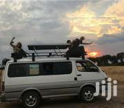 Safari Travel Tour | Travel Agents & Tours for sale in Central Region, Kampala