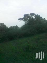75 Acres of Land in Mpiji District | Land & Plots For Sale for sale in Central Region, Kampala